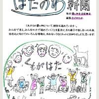 2014-08-13-07-08-00_dec500o