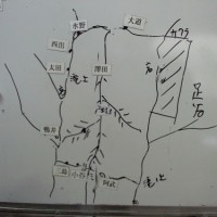 DCIM0104