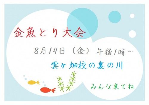sozai_145821