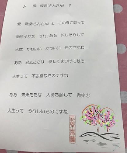 IMG_7846[1]