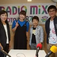 radiomix720