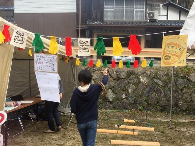 20171104森の文化祭_171105_0069
