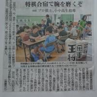 DSC_0216-1新聞記事