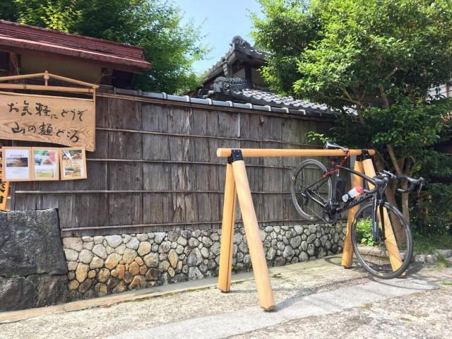 古民家レストラン「山の麺処」
