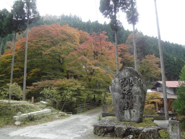 DSC02872桃源山地蔵院30%