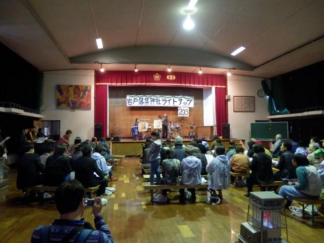 岩戸落葉神社ライトアップ