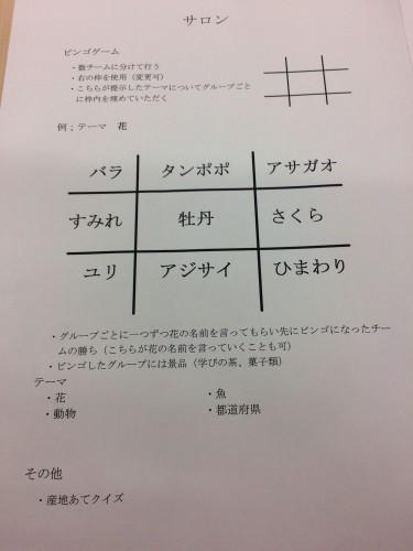 image_47fcb88